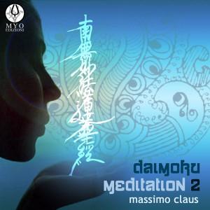 DaimokuMeditation2