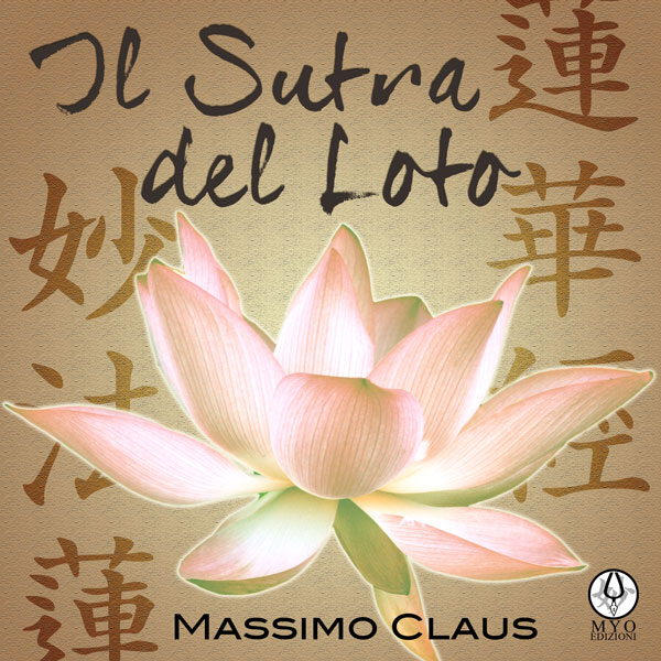 Il_Sutra_del_Loto_audiobook