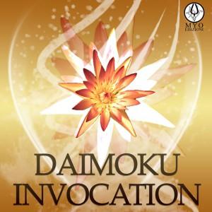 Invocation-Daimoku