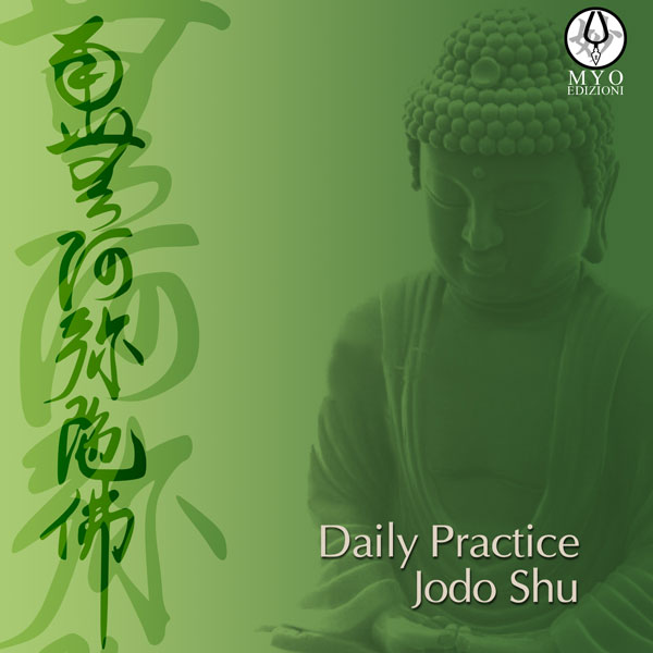 An introduction to the history of the practice of jodo shinshu