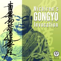 Gongyo-Invocation