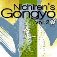 Nichiren's Gongyo - cover