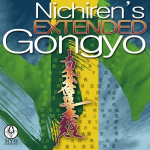 Nichiren's Extended Gongyo
