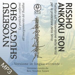 Nyosetsu-Shugyo-Sho Rissho-Ankoku-Ron-Audiobook