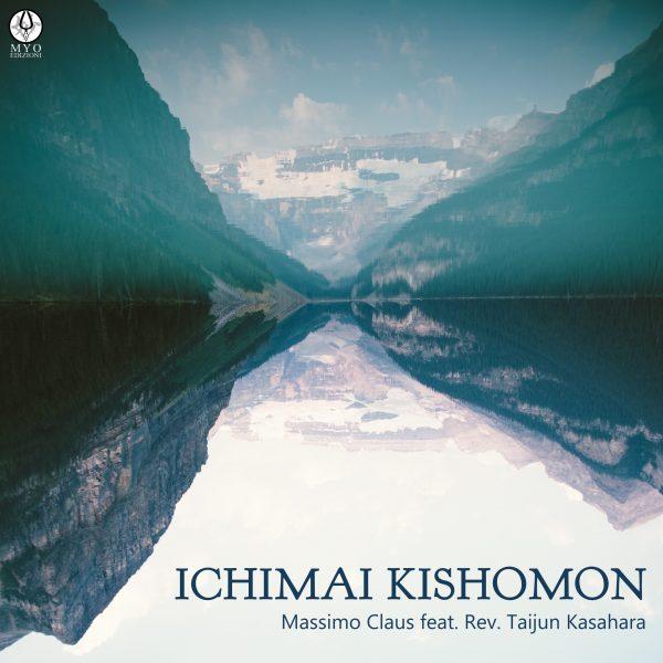 Ichimai Kishomon