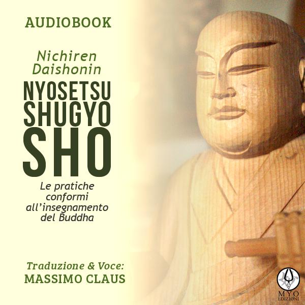 Nyosetsu Shugyo Sho_2