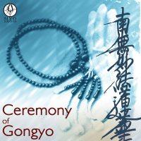 ceremony copia800