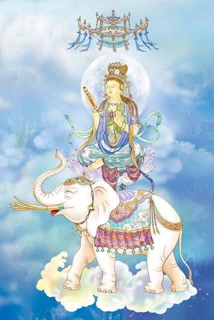 samantabhadra meditation sutra