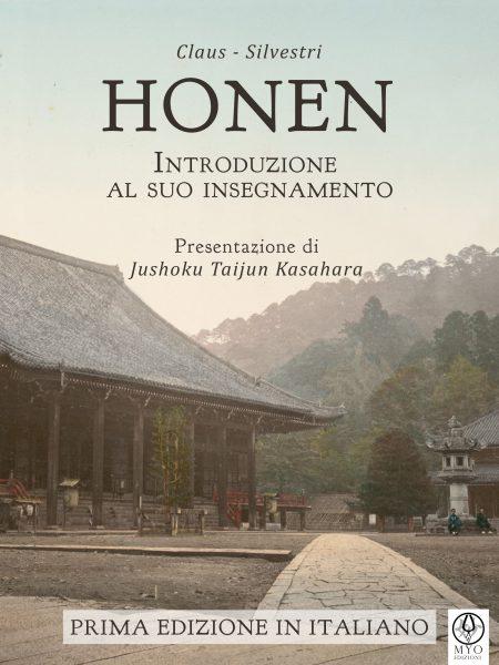 Honen_Cover