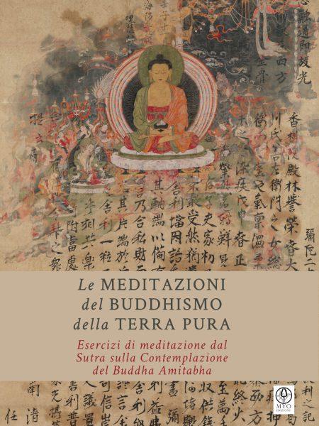 Meditazioni_Buddhismo_terra_pura
